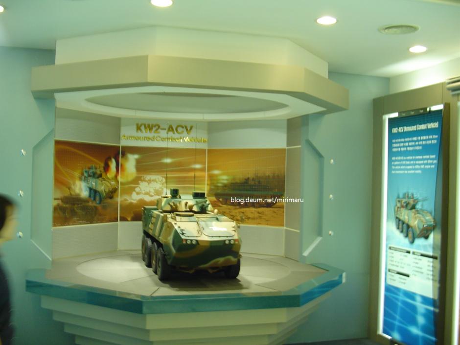 진해중앙초교31회 동창 모임 | 세계최강 XK-2 흑표 전차 만든 현대