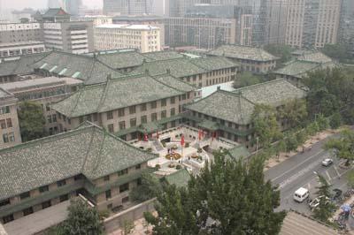 협화의원(協和醫院)의 역사