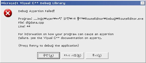 Debug Assertion Failed!